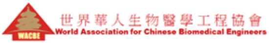 World Association for Chinese Biomedical Engineers